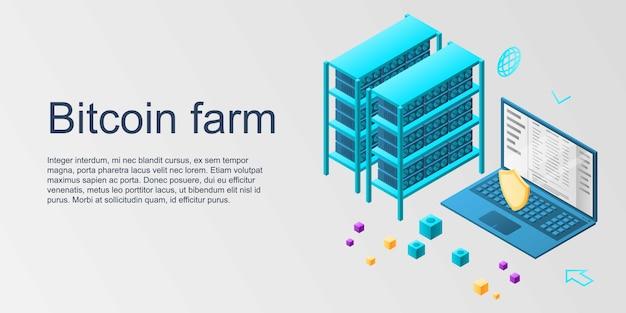 ビットコインファームコンセプトバナー、アイソメ図スタイル