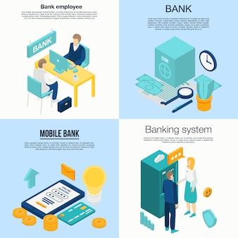 銀行従業員バナーセット、アイソメ図スタイル