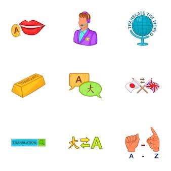 Набор иностранных языков, мультяшный стиль
