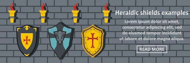 紋章入りの盾の例バナーテンプレート水平コンセプト