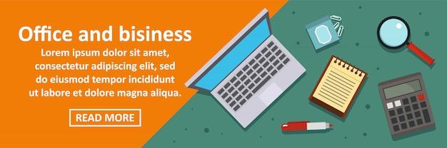 オフィスおよびビジネスバナーテンプレート水平コンセプト