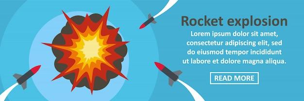 ロケット爆発バナーテンプレート水平コンセプト