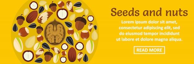 種子とナッツのバナーテンプレート水平コンセプト