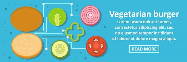 Вегетарианский бургер баннер шаблон горизонтальной концепции