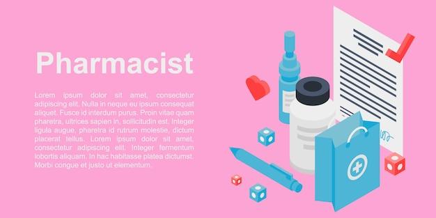 薬剤師コンセプトバナー、アイソメ図スタイル