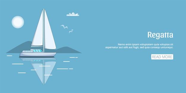 Регата парусная лодка баннер горизонтальный, мультяшный стиль