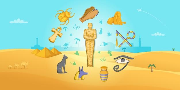 エジプト旅行の水平方向の背景、漫画のスタイル