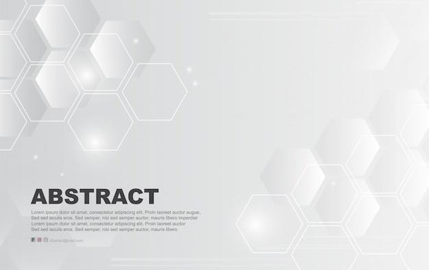 抽象的な白い背景の六角形