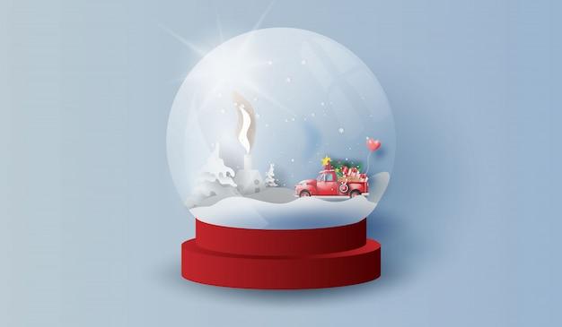 Поздравляю с новым годом и рождеством.