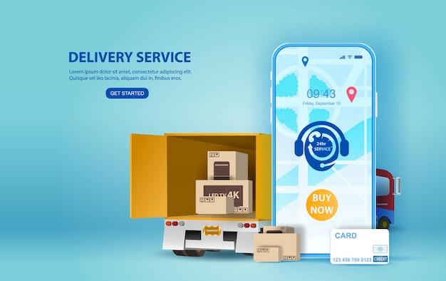 オンライン配信サービスのコンセプト、オンライン注文追跡、スマートフォン配信の自宅およびオフィス。