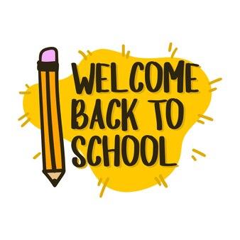 Добро пожаловать в школу