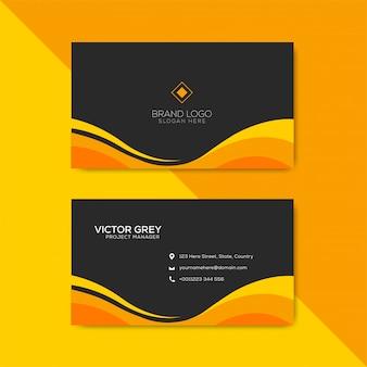 Современная волнистая корпоративная визитка