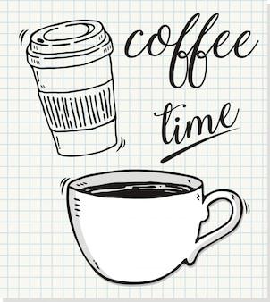 コーヒータイムの手描き