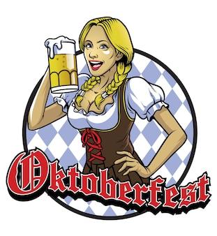 バイエルンの女の子。オクトーバーフェストを祝うビールのガラス
