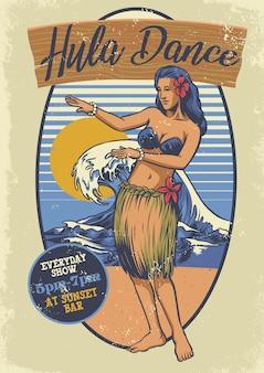 Винтажная гавайская девушка танцует хула