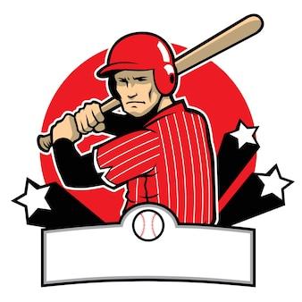 Бейсболист держит биту