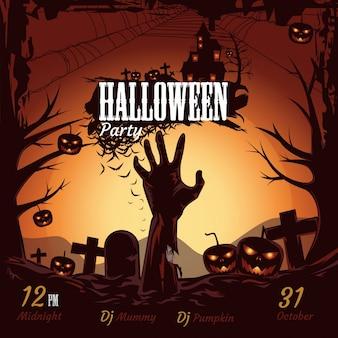 Счастливая открытка на хэллоуин