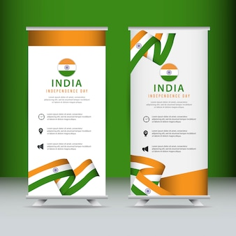 インド独立記念日