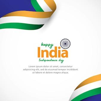 幸せなインドの独立記念日と共和国記念日のお祝い