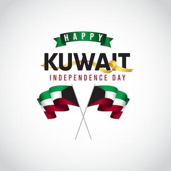 ハッピークウェート建国記念日と独立記念日テンプレート。