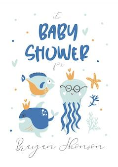 ベビーシャワーの子供たちを招待します。テンプレートカード。