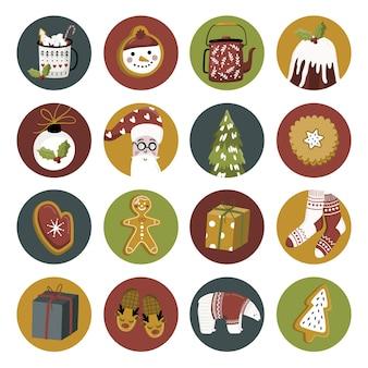 Рождественские поздравительные наклейки.