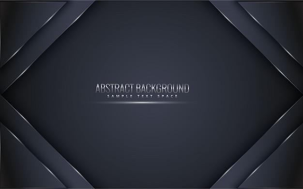 豪華な暗いと黒のプレミアム背景。高級シルバープラチナラインベクトル。