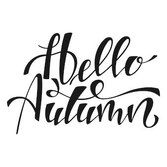 こんにちは、秋の手描きのレタリングイラスト、白い背景で隔離。
