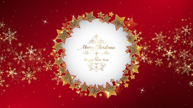 キラキラの星によって丸められた赤いクリスマスの背景フレーム。