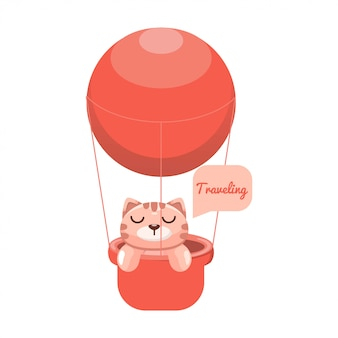 Милый кот с любовным шаром