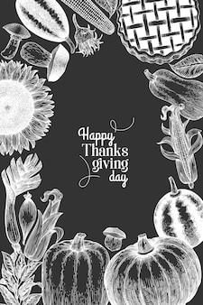 幸せな感謝祭のデザインテンプレート。ベクトルは、チョークボードに描かれたイラストを手します。レトロなスタイルの感謝祭のグリーティングカード。