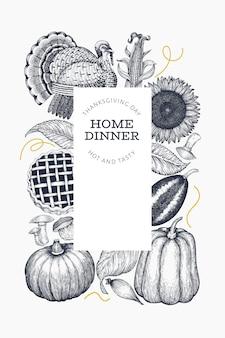 幸せな感謝祭のカード