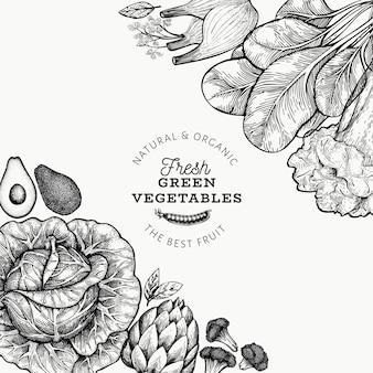 緑の野菜テンプレート。手描きの食べ物イラスト。刻まれたスタイルの野菜フレーム。レトロな植物バナー。