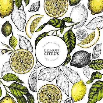 Шаблон лимонного дерева.