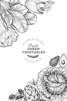 Зеленые овощи постер