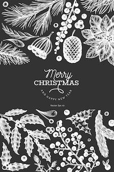 メリークリスマスのグリーティングカードテンプレート。ベクトルは、チョークボードに描かれたイラストを手します。レトロなスタイルのグリーティングカードデザイン。