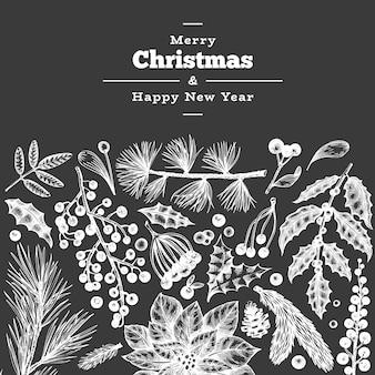 メリークリスマスと新年あけましておめでとうございますグリーティングカードテンプレート。チョークボードのビンテージスタイルの冬の植物図