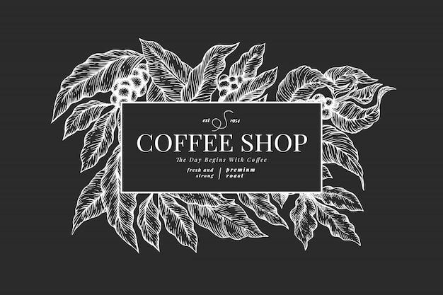 Кофейный фон шаблона