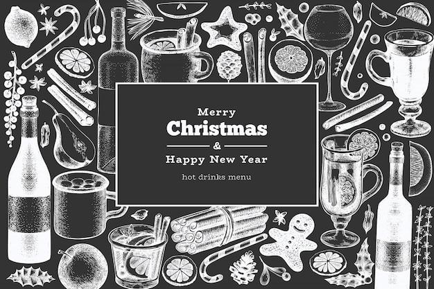 メリークリスマスと幸せな新年のグリーティングカード。刻まれたスタイルのグリューワイン、ホットチョコレート、チョークボード上のスパイスのイラスト。