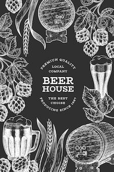 ビールグラスマグカップとホップのデザインテンプレート。黒板に描かれたベクターパブ飲料イラストを手します。刻まれたスタイル。レトロな醸造所のイラスト。