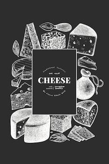 黒板に手描きのベクトル乳製品イラスト