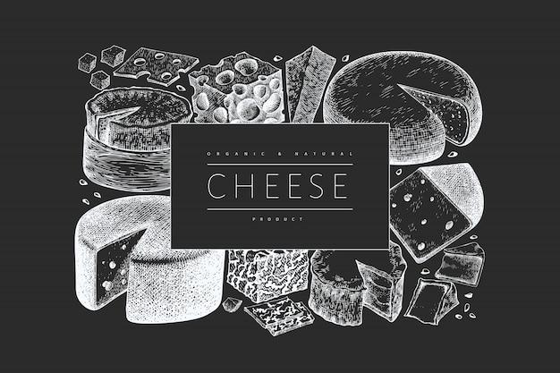 チーズのデザインテンプレート。刻まれたスタイルの異なるチーズの種類のバナー。ビンテージ食品の背景。