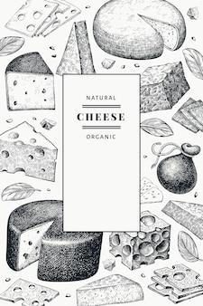 チーズのデザイン。手描きの乳製品のイラスト。刻印のスタイルが違うチーズの種類。ヴィンテージ食品の背景。