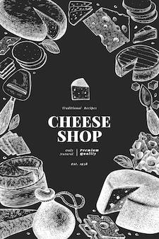 チーズ 。手は、チョークボードに乳製品のイラストを描いた。刻印スタイルのチーズの種類。ヴィンテージ食品の背景。