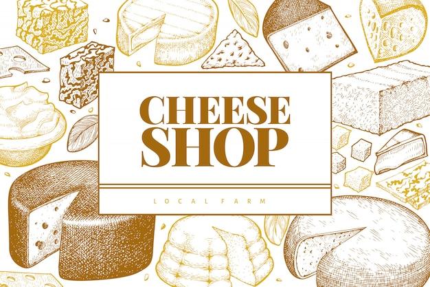 チーズ 。手描きの乳製品のイラスト。刻印スタイルのチーズの種類。レトロな食品の背景。