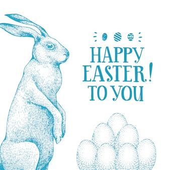 卵とウサギとハッピーイースターのグリーティングカード。手描きの背景イラスト。レトロなスタイル