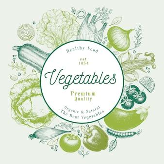 野菜は手描きの背景イラストです。ビンテージの刻印スタイルフレームデザイン