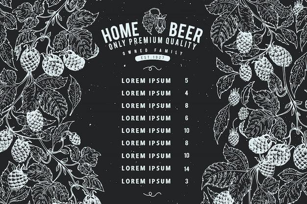 ビールホップのデザインテンプレート。ビンテージビールの背景。