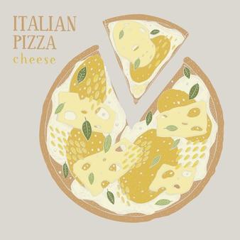 イタリアのピザチーズのカラフルなイラスト。手描きの背景食品イラスト。