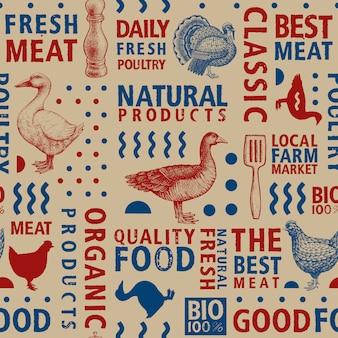 活版印刷のベクトルの肉屋のシームレスパターン。グラフィカルなガチョウ、鶏、七面鳥、アヒルのシルエット